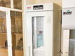 SANYO MPR-214F Refrigerator/Freezer microbiological