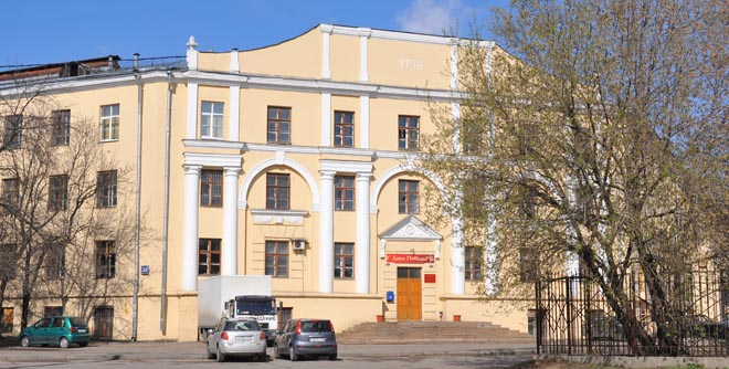 Weathering Testing Center of Severtsov Institute of Ecology and Evolution, Russian Academy